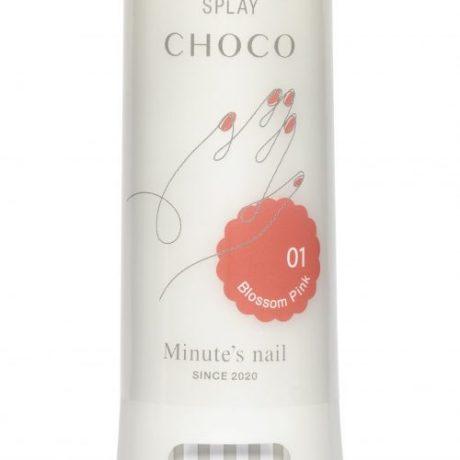 Minute's nail NAIL LACQUER SPLAY CHOCO Blossom Pink