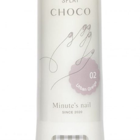 Minute's nail NAIL LACQUER SPLAY CHOCO Urban Greige