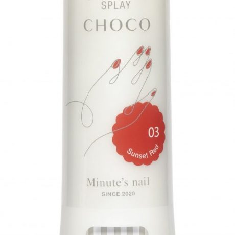 Minute's nail NAIL LACQUER SPLAY CHOCO Sunset Red